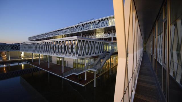 Le Centre des Archives Nationales