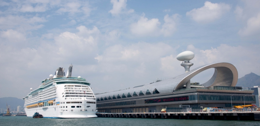 Cruise Terminal Building, Hong Kong