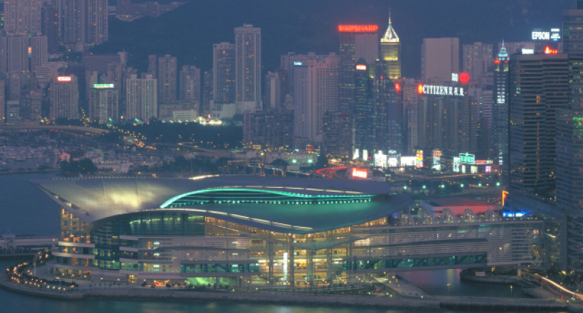 Hong Kong exhibition centre - 1997