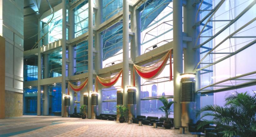 Centre d'exposition de Hong Kong - 1997