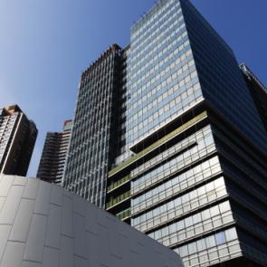 Tour du commerce et de l'industrie Hong Kong